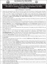 Solar PV 20KW tender notice