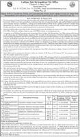 Solar tender notice 2073.10.11